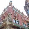 Palais de la Musique - Réveillon Espagne Barcelone