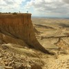 """Bad-lands"" circuit bardenas reales"